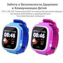 Смарт-часы Q90 GPS Позиционирования Детские Смарт Часы Сенсорный Экран Звонка Тревоги SOS Отдаленный Мониторинг Забота о Здоровии Исторический Маршрут Трекер Мониторы Умные Часы для Детей