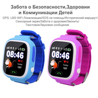 GPS Q90 Smartwatch For Kid Safe Anti Lost C0