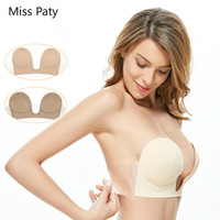 526858b94 Strapless Sexy Adhesive Silicone Sticky Gathered Stealth Stickers Underwear  Lingerie Bralette Brassiere Push Up Bras For