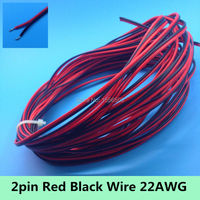 2 Pin Red Black Cable Insulated PVC Wire 2468 22AWG 10m 50m 100m Extention For LED