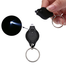 5pcs Mini Pocket Keychain Flashlight Micro LED Squeeze Light