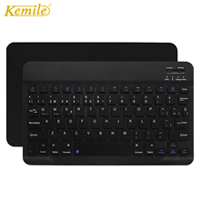 Ultra Slim Aluminum Wireless Bluetooth Spanish font b Keyboard b font For IOS Android Tablet PC