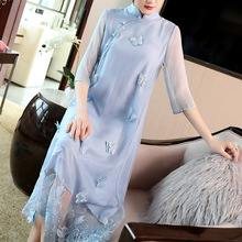 Chinese Style Dress Women 2019 Spring Summer New Appliques Butterfly Stand Collar Solid Loose A-Line Ladies Elegant Dresses Midi