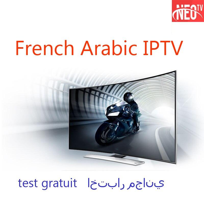 Iptv Subscription M8s Android tv box firesticker roku 3 Xtream stalker tunisia canadia USA arabic french Italian