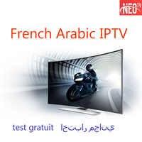 Iptv Subscription Android tv box firesticker roku 3 Xtream stalker tunisia  canadia USA arabic french Italian
