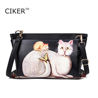 CIKER Women fashion leisure Hobos shoulder bag lady high quality rivet leather messenger bag cat printing handbag Crossbody Bags