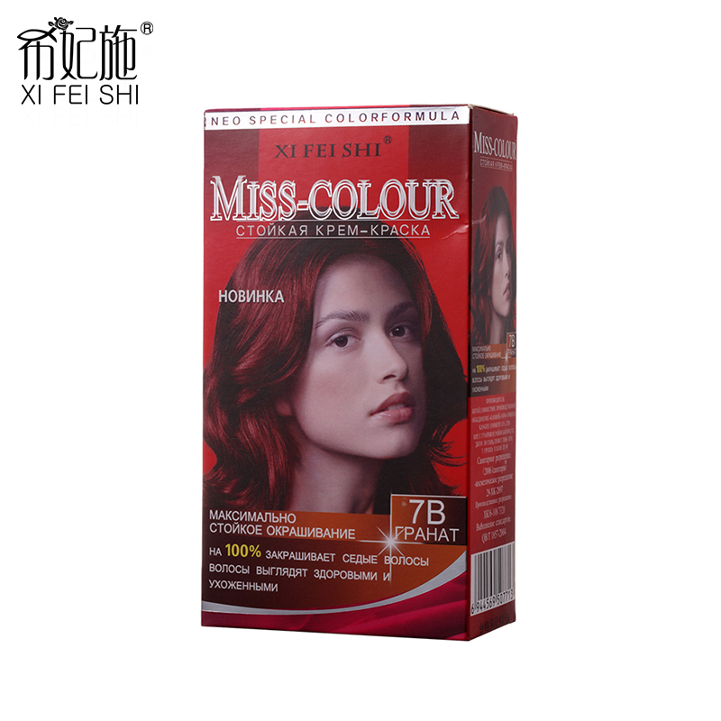 Hot Sale New Fashion Popular Hair Dye Shampoing Colorants Without Ammonia Wine Red Permanent Hair Color Faster Power Cream H7