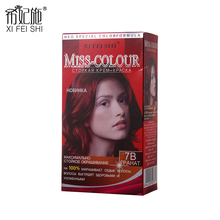 Hot Selling New Fashion Popular Hair Dye Shampoing Colorants Without Ammonia Wine Red Permanent Hair Color Faster Power Cream H7