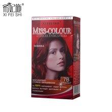 Hot Selling New Fashion Popular Hair Dye