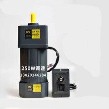 250 Вт 220 В редукторный переменного тока Скорость/Мотор шестерни 6IK250RGN-CF мотор+ регулятор