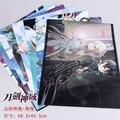 8 unids/lote Espada de Arte En Línea SAO Anime Posters Pinturas 2 tamaños 58x42 CM 8 diseños diferentes de Alta calidad relieve envío gratis