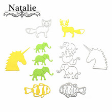 CRAFT Fish Metal Cutting Dies Stencils for DIY Scrapbooking photo album Decorative Embossing Paper Card