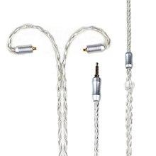 FDBRO IM 8 ядер OCC посеребренный для наушников кабель Разъем для наушников 3,5/2,5/4,4 мм сбалансированный 8-ядерный позолоченный серебряный кабель ушной крючок
