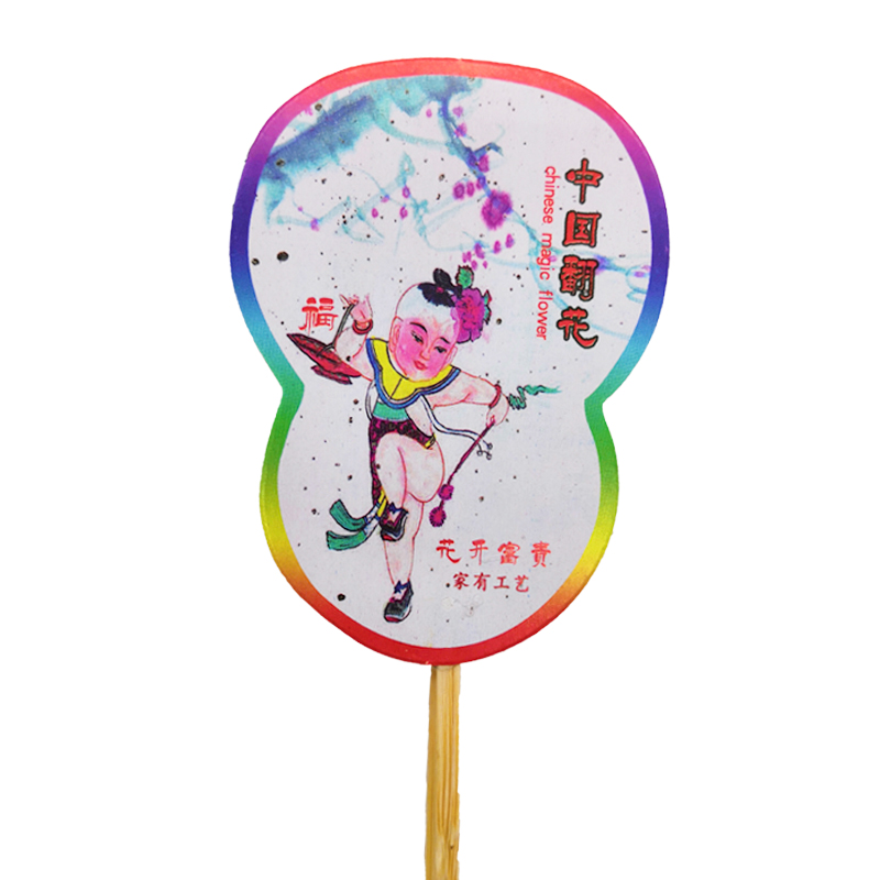 3 Styles Available Chinese Magic Flower Manual Deformation Educational Toys Handmade Paper Cutting For Children 39 s Holiday Gifts in Magic Tricks from Toys amp Hobbies