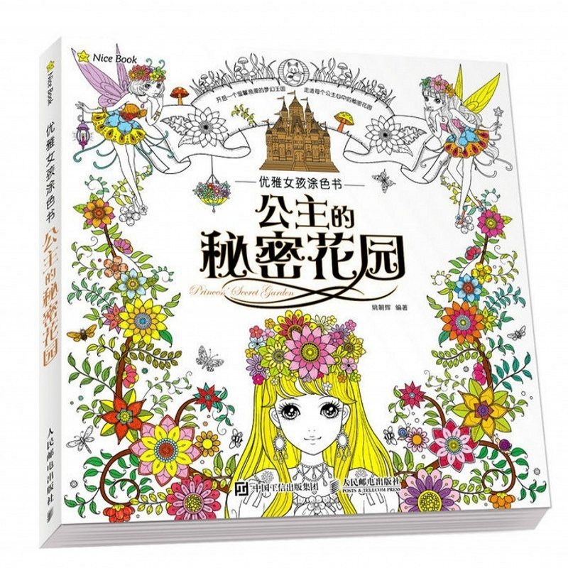 princess secret garden coloring book children adult relieve stress kill time graffiti painting drawing antistress coloring - Children Drawing Books