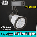 Free Shipping High Power 7W LED Track Lights for Store & Shopping Mall Commercial Track Lighting Warm White/Cold White