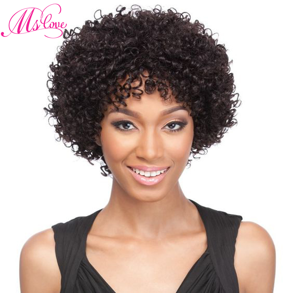 Ms Love Short  Curly Human Hair Wigs Brazilian Hair Wig For Women Non Remy Curly Human Hair Wig