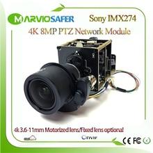 H.265 4K 8MP UHD Sony IMX274 Sensor IP PTZ Network CCTV Camera Module Board Perfect Day and Night Vision Onvif 3.6-11mm Lens
