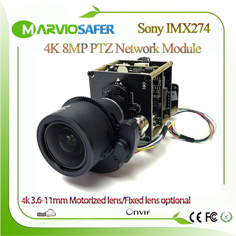 H.265 4K 8MP UHD Sony <font><b>IMX274</b></font> Sensor IP PTZ Network CCTV Camera Module Board Perfect Day and Night Vision Onvif 3.6-11mm Lens image