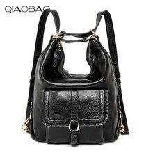 Qiaobao натуральная кожа рюкзак Dual-использования корейской версии сумка Многофункциональный колледж Limelight теплые Multi-purpose плеча Сумка