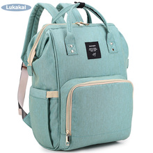 Large Capacity Mummy Maternity Diaper Bag BackPack WaterProof Baby Nappy Bag Multifunctional Mummy Bag Nursing For Baby Care