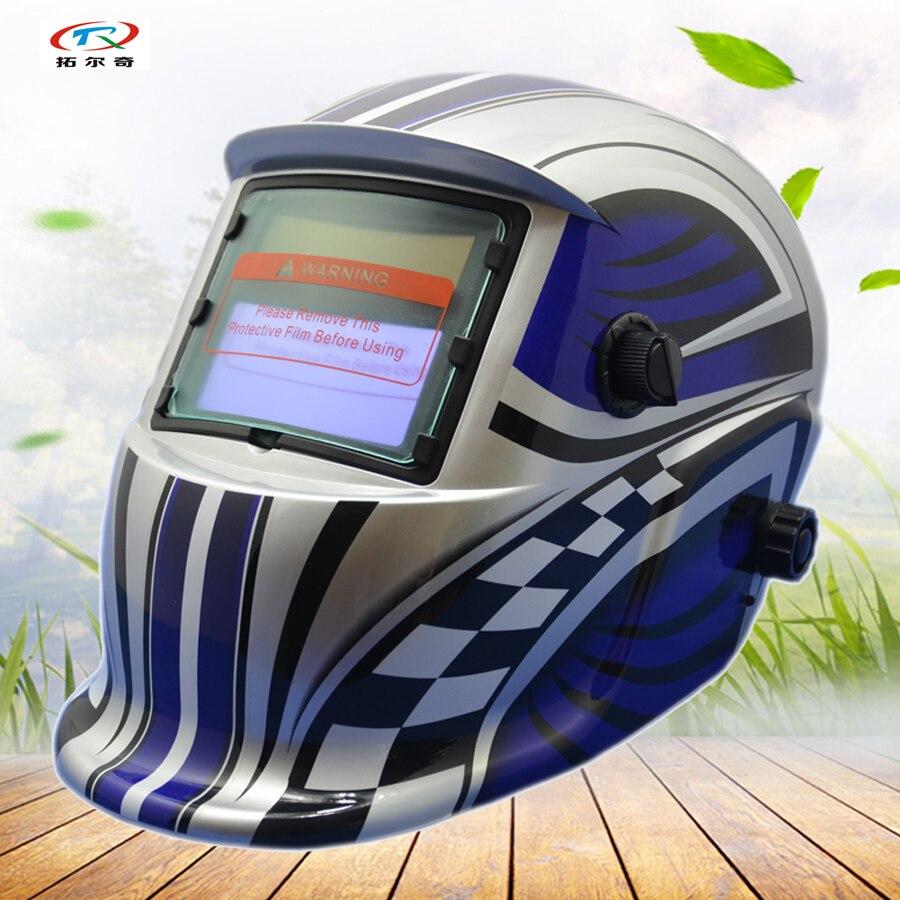 Auto Darkening Welding Helmet mig tig arc Silver blue Chameleon automatic welding mask Inner Battery Solar Power HD79(2233DE)