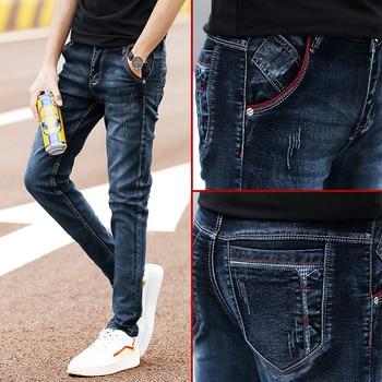Fashion Men's Jeans Pants Stretch Dark Blue Skinny Jeans For Men Casual Slim Fit Denim Pants Korean Style Male Trousers Jeans 1