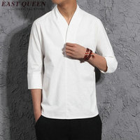 Traditional chinese clothing for men traditional mens clothes oriental mens clothing traditional chinese male clothing AA1102