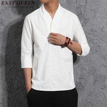 Ropa para hombres ropa para hombre tradicional oriental chino tradicional para hombre ropa tradicional china ropa masculina AA1102