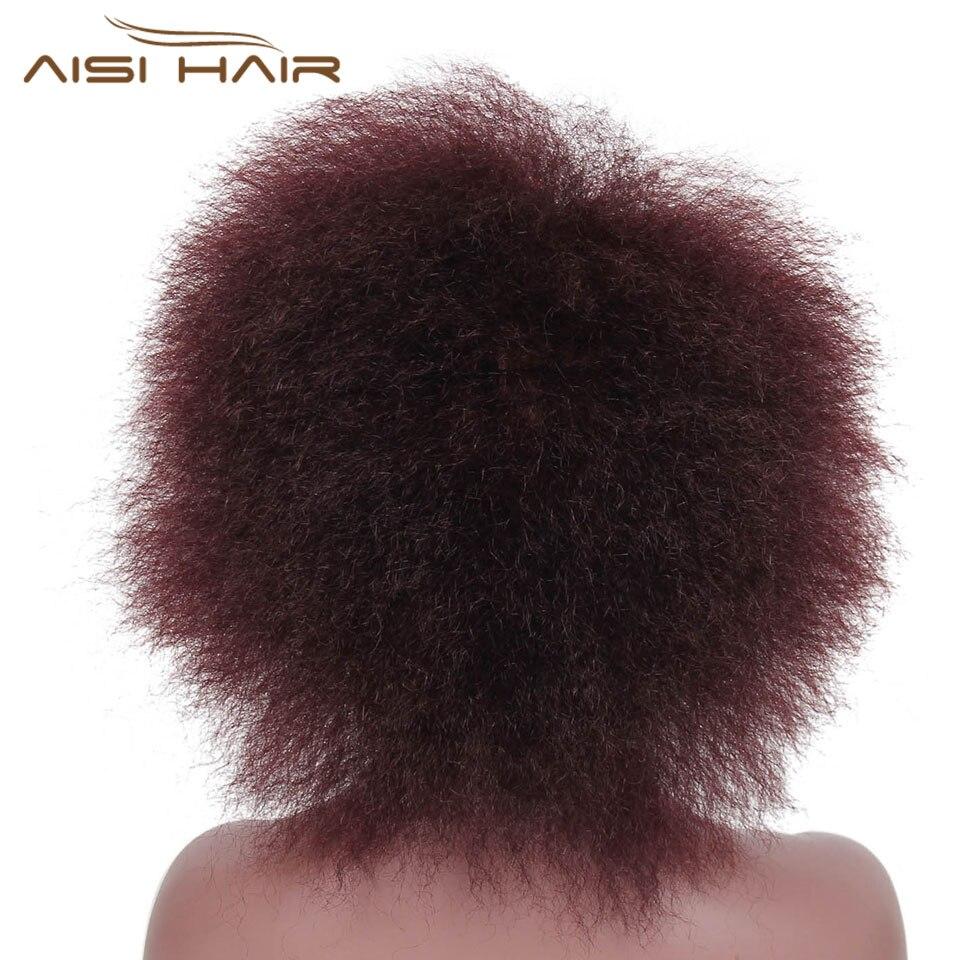Είμαι μια περούκα 6 ιντσών κόκκινα - Συνθετικά μαλλιά - Φωτογραφία 5