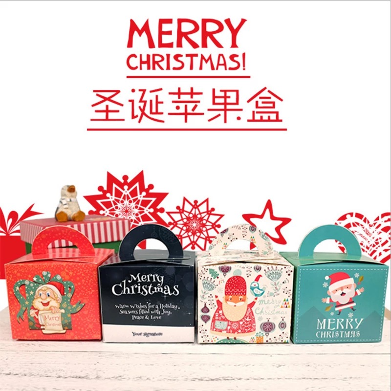 10 Pcs/set Christmas Gift Box Beautifully Folded Colorful Christmas Apple Box Christmas Stocking Ornaments