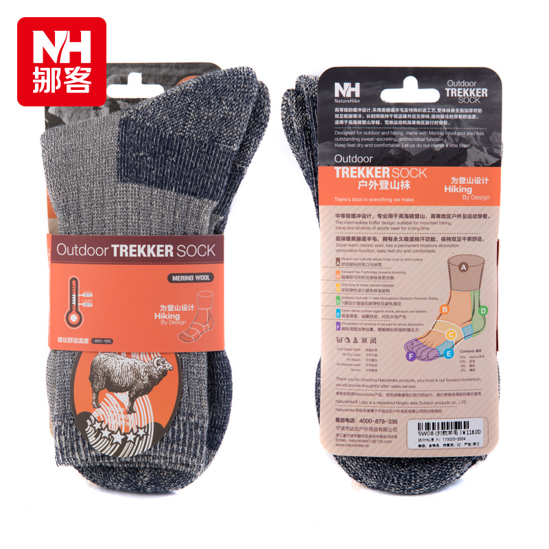 3e3d0f414b2d4 NH15A006 W Wool socks Men and women's winter special thick Ski socks  Outdoor hiking socks-in Men's Costumes from Novelty & Special Use on  Aliexpress.com ...