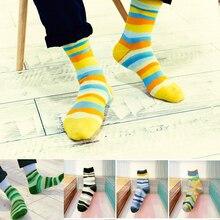 Мужчины женщины красочные happy socks мода классический контрастность цвет полосатый хлопок бизнес платье носки оптом