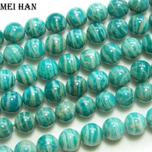 Meihan Wholesale natural rare 8mm & 12+ 0.2mm russian amazonite beads stones for jewelry design making