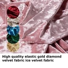 High quality elastic gold diamond velvet fabric ice