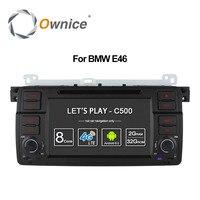 Ownice c500アンドロイド6.0オクタ8コア用bmw e46 m3車のdvd gpsナビwifi 4グラムbtラジオrds 2ギガバイトram 32ギガバイトromサポートdab + tpms