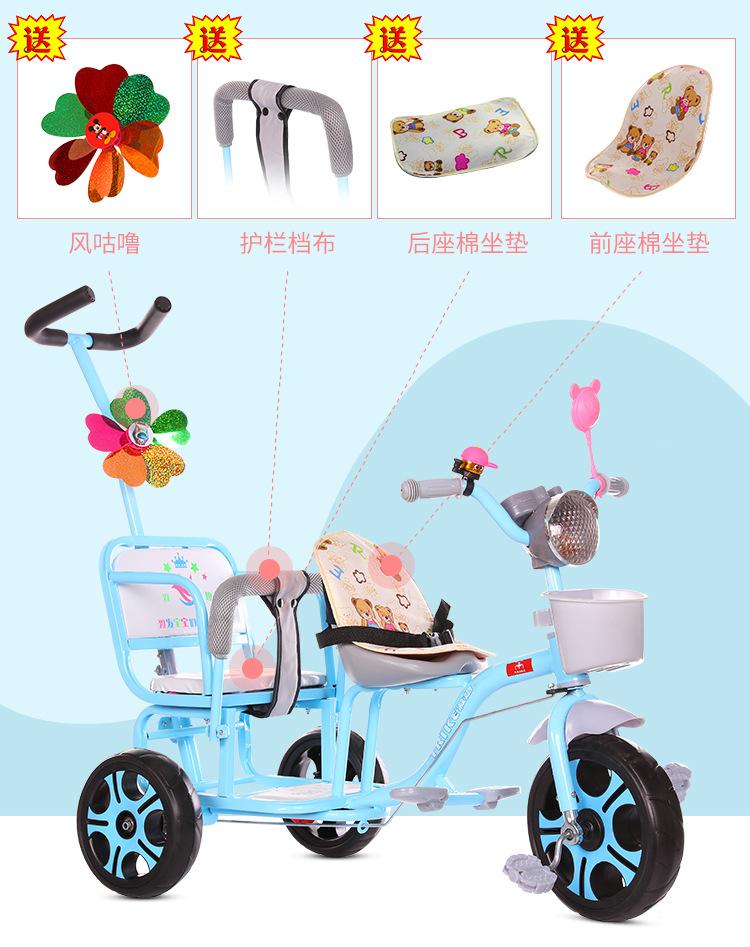 Triciclo Infantil Bicicleta Equilíbrio 3 Em 1 Gêmeo Carrinho Duplo Com O Truque Da Criança Carrinho De Bebê Múltiplo Aliexpress