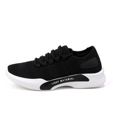 Dropshipping 2019 New Sports White Lace Men Shoes Casual Small Black Flying Woven Mens Tennis Male