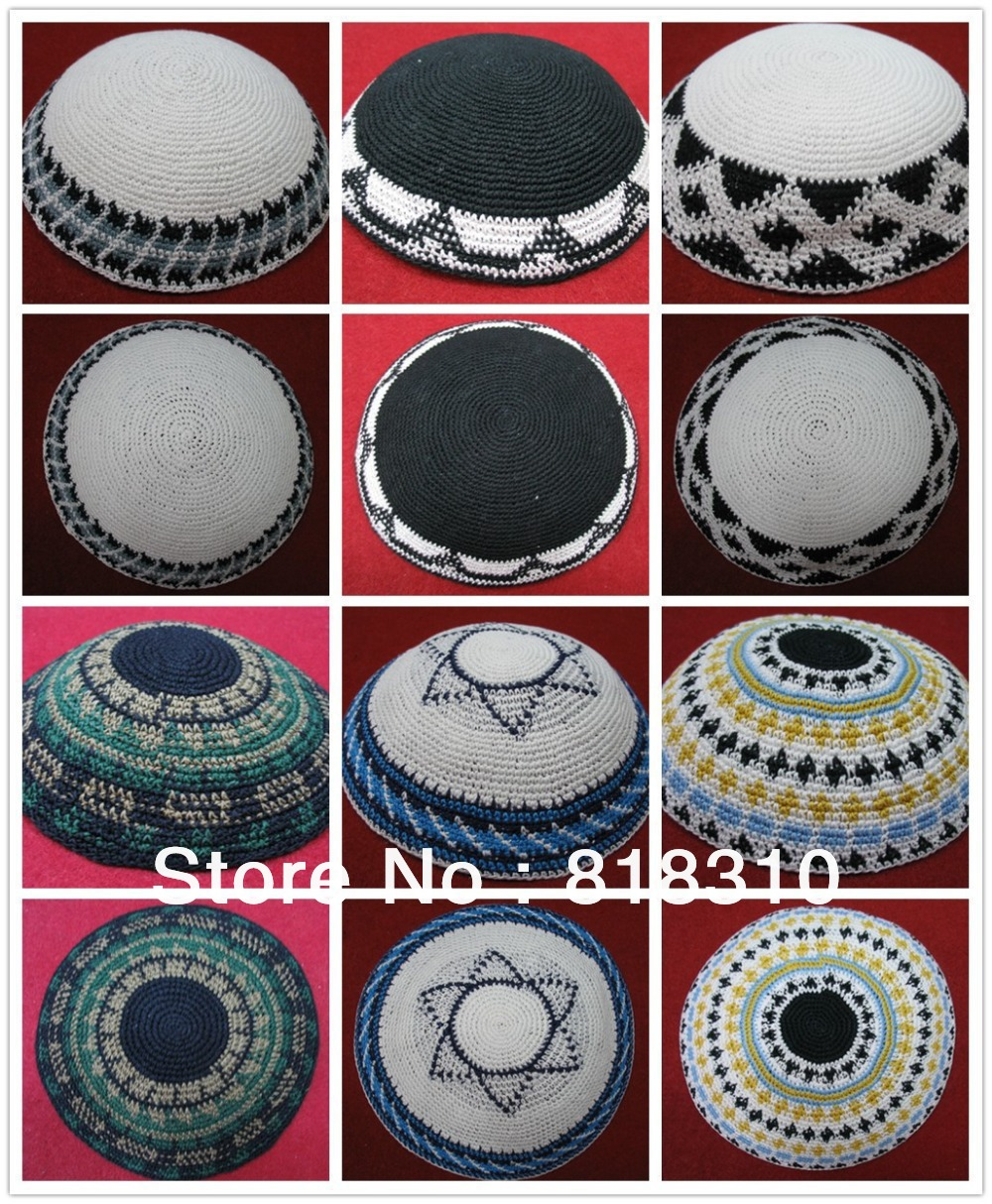 HIGH QUALITY HANDMADE KNITTED YARMULKE KIPPAH 8 STYLES AVAILABE-in ...