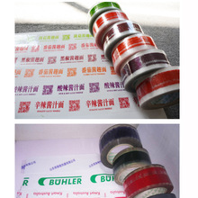 150m long packaging logo tape supermarket box tape Packaging Adhesive Tape custom with one color logo free on tapes 10pcs/lot