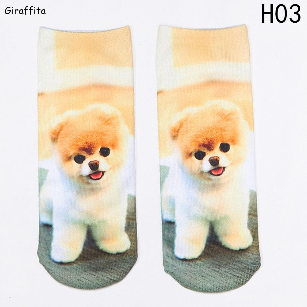 Hot Sale 1 Pair Multiple Colors Women Men Animal Cartton Socks Cute Pug Dog 3D Printed Ankle Socks Gift High Quality