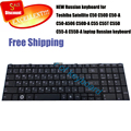 100% NEW Russian keyboard for Toshiba Satellite C50 C50-A C50-A506 C50D-A C55 C55T C55D C55-A C55D-A laptop Russian keyboard