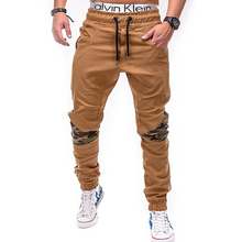 Plus Size Camouflage Punk Elastic Tight Trousers Thin PU Faux Leather Pencil Pants