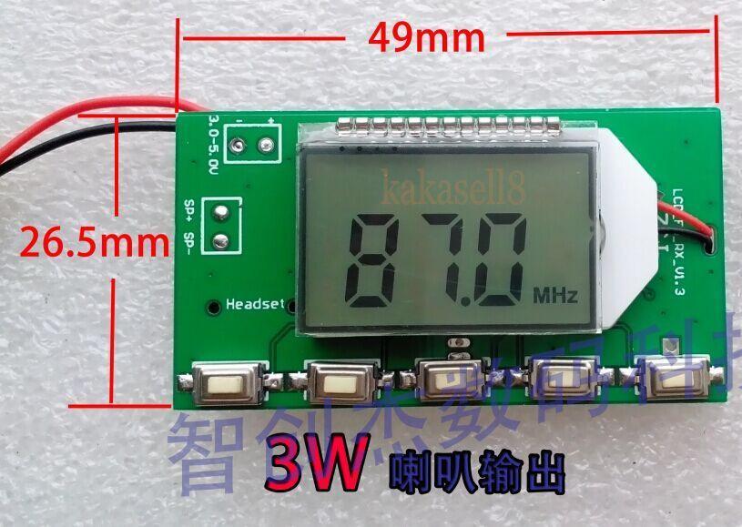 ДСП ФАПЧ цифровой беспроводной стерео аудио с FM-радио приемник модуль 87 мгц до 108 мгц