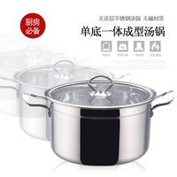 1pcs 14/16cm Chinese Stainless Steel Soup Pot Kitchen Cooking Hot Pot Cookware For Induction Cookers Party Stock Pot