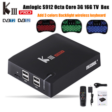 MECOOL KIII Pro Amlogic S912 Octa Core Android 6.0 TV Box 3G RAM DDR3 16G ROM 4K WiFi Bluetooth4.0 HDMI 2.0 64Bit Media Player