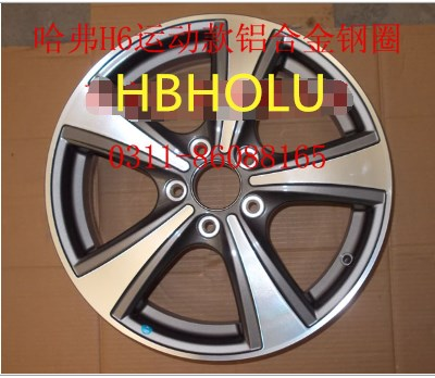 Original quality Rims 3113200CKZ16A for Great Wall Haval H6 Sport version цена