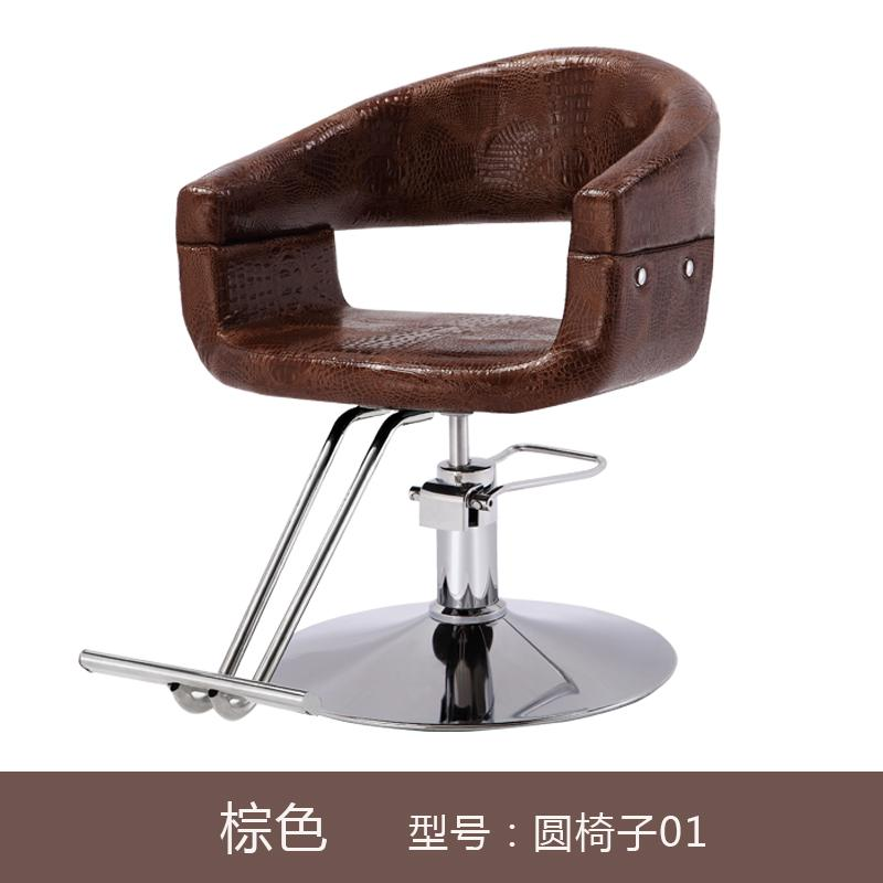 Новое парикмахерское кресло, вращающееся парикмахерское кресло, подъемное кресло с ручкой, парикмахерский салон, специальное парикмахерское кресло - Цвет: Style 9
