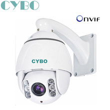 security cctv IP camera 4mp mini ptz onvif H.265 50m IR cut pan tilt 10x zoom outdoor surveillance IP network Speed Dome camera