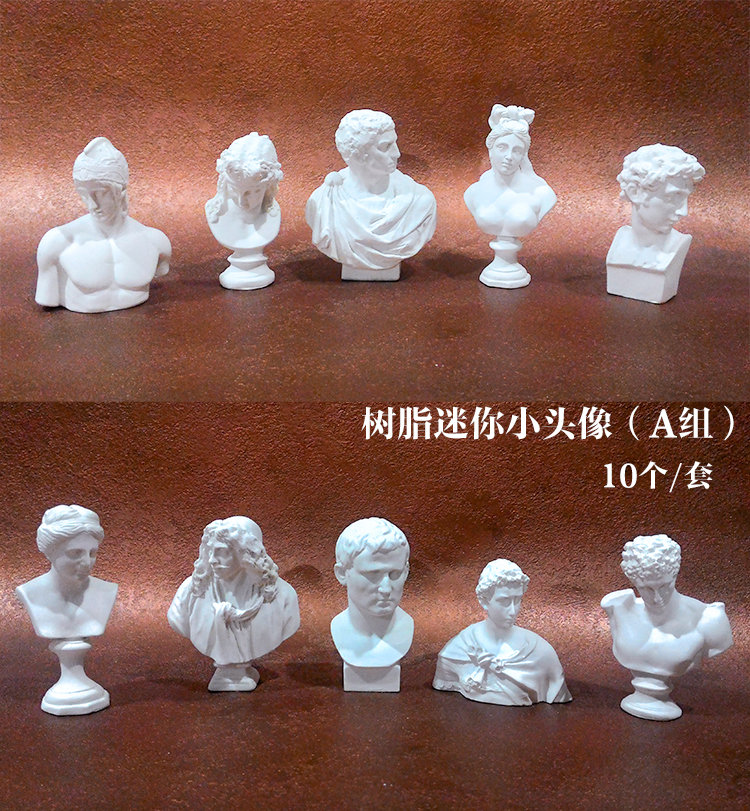 Sketch small picture mini resin plaster ornaments small head 6 7 cm tall 10 pcs/set